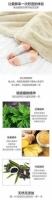 Greenleaf 卡丽施 草本睡眠足贴 (20貼)herbal foot patch