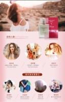 Easy Lover Perfume Bloom 简爱花漾香水 30ml