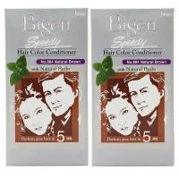 Bigen Speedy Hair Color Conditioner No 884 Natural Brown x 2 box