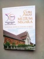 Commemorative Coins The 50th Anniversary of Muzium Negara