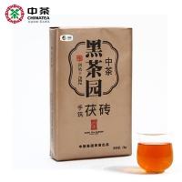 Dark Tea Garden Fu Tea 中茶·黑茶园 润黑手筑茯砖 (湖南特产)(2014)(1kg)