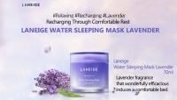 LANEIGE - Water Sleeping Mask 70ml