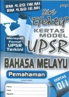(PEP PUBLICATIONS SDN BHD)SIRI EFEKTIF KERTAS MODEL BAHASA MELAYU-PEMAHAMAN-KERTAS 011 UPSR 2020