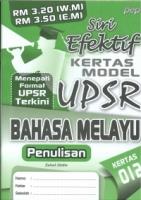 (PEP PUBLICATIONS SDN BHD)SIRI EFEKTIF KERTAS MODEL BAHASA MELAYU-PENULISAN-KERTAS 012 UPSR 2020