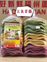Hao Xin Xian Fuzhou Pan Mee (Tri-Colour)