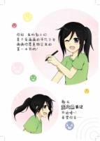 【爆笑日常漫画】小幻の涂鸦日志 《超欠扁日记》