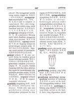 Kamus Idaman Poket (Edisi Baharu) 常用马来语词典 (增修版)