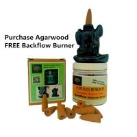 Agarwood Backflow Incense