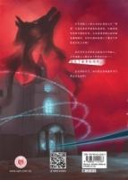 少年侦探三人组:魔兽国