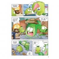 植物大战僵尸2:妙语连珠成语漫画16-20(共5册)