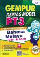 (CEMERLANG PUBLICATIONS SDN BHD)GEMPUR KERTAS MODEL BAHASA MELAYU(03/1&03/2)PT3 2020