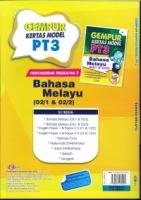 (CEMERLANG PUBLICATIONS SDN BHD)GEMPUR KERTAS MODEL BAHASA MELAYU(02/1&02/2)PT3 2020