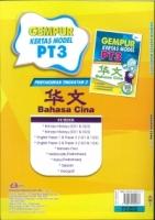 (CEMERLANG PUBLICATIONS SDN BHD)GEMPUR KERTAS MODEL BAHASA CINA(华文)PT3 2020