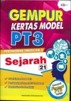 (CEMERLANG PUBLICATIONS SDN BHD)GEMPUR KERTAS MODEL SEJARAH PT3 2020
