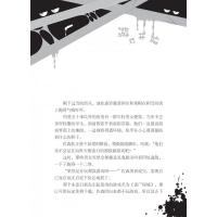 异能侦探社:丧尸侵城游戏事件簿
