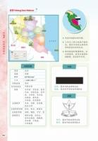 【配合456年级历史课本】马来西亚非凡历史大探索(参考书)