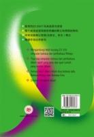 马来成语与谚语词典 Kamus Simpulan Bahasa dan Peribahasa (Hard Cover 精装版)