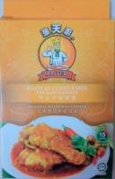Master 1 Kapitan Curry Paste Pes Kari Kapitan Cuisine Halal 150g