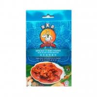 Master 1 Spiced Curry Paste Pes Kari 150g