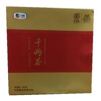 中茶黑茶园 千两茶饼 (600g) (2017)