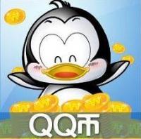 Tencent 200 QB