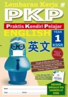 Lembaran Kerja PKP : English Year 1 (SJKC)