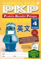 Lembaran Kerja PKP : English Year 4 (SJKC)