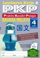 Lembaran Kerja PKP : Bahasa Melayu Tahun 4 (SJKC)
