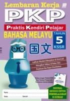 Lembaran Kerja PKP : Bahasa Melayu Tahun 5 (SJKC)