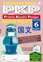 Lembaran Kerja PKP : Bahasa Melayu Tahun 6 (SJKC)