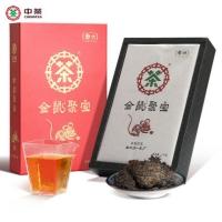 中茶安化黑茶 金鼠聚宝手筑茯茶 (1kg) (2020) 鼠年生肖定制生肖纪念茶