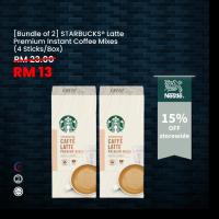 [ Surprise Tuesday] STARBUCKS® Latte Premium Instant Coffee Mixes (4 Sticks/Box) x 2 ExpDate:NOV20