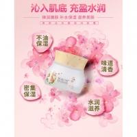 SEALUXE Fleur Nourishing Cream