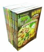 植物大战僵尸·你问我答科学漫画系列 (5册套装)