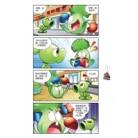 植物大战僵尸·吉品爆笑漫画:星际大冒险