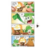 植物大战僵尸·吉品爆笑漫画:航海大冒险