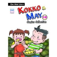 Kokko & May Comic Collection 10