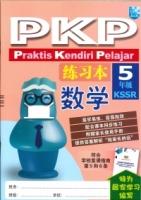 (THE MALAYA PRESS SDN BHD)PRAKTIS KENDIRI PELAJAR MATEMATIK 数学 TAHUN 5 KSSR 2020