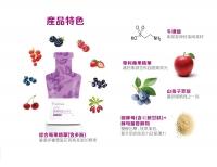 Berries Drink - Life Berries Drink