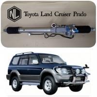 Toyota Land Cruiser Prado Power Steering Rack