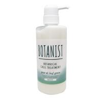 (BOTANIST)BOTANIST Botanical Fresh and Refreshing Conditioner (Fresh and Sleek) Pear & Green Leaf 490ml