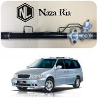 Naza Ria Power Steering Rack
