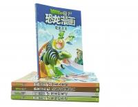 植物大战僵尸·恐龙漫画系列 (5册套装)