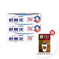 舒酸定 專業抗敏護齦牙膏 100g x3