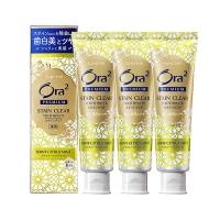 (Ora2)Ora2 Ultimate Whitening Toothpaste 100gx3 (Citrus Mint)