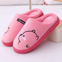 Bear Indoor Sleeping Slippers (Women)