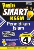(PENERBIT ILMU BAKTI)REVISI SMART PENDIDIKAN ISLAM TINGKATAN 4 KSSM 2020