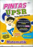(CEMERLANG PUBLICATIONS SDN BHD)PINTAS KERTAS MODEL CEMERLANG MATEMATIK(BILINGUAL)KSSR UPSR 2020