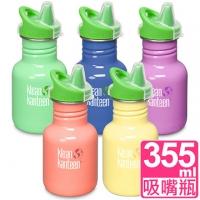 (Klean Kanteen)Klean Kanteen U.S Child Stainless Steel Straw Suction Bottle 355ml