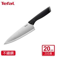(Tefal)Tefal stainless steel series chef knife 20CM